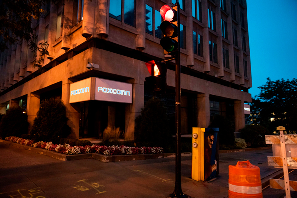 The Milwaukee offices of the Taiwanese electronics maker Foxconn, whose chairman has said he plans to replace 80 percent of the company's workers with robots in five to 10 years.CreditLauren Justice for The New York Times