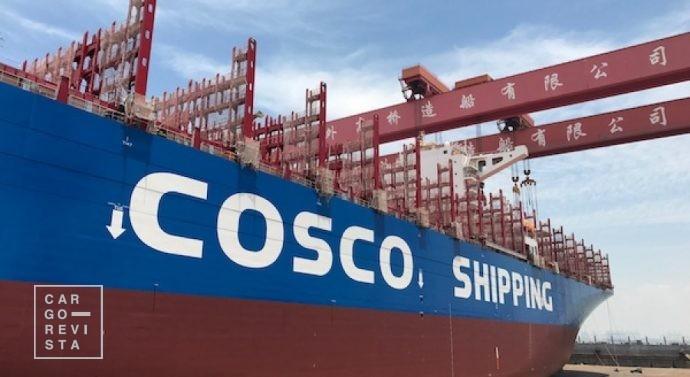 JD.com une-se à OOCL Logistics e COSCO Marine para formar potência logística global